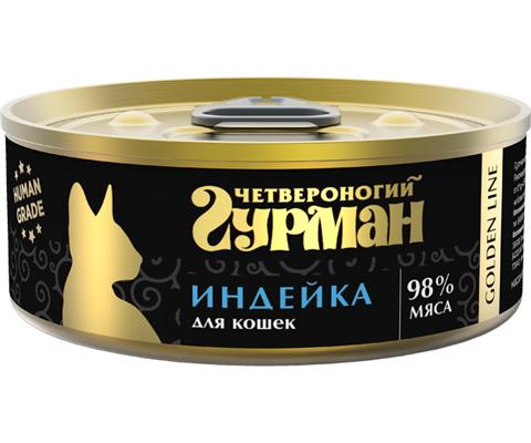 четвероногий гурман Golden Line для взрослых кошек с индейкой натуральной в желе 100 гр (100 гр)