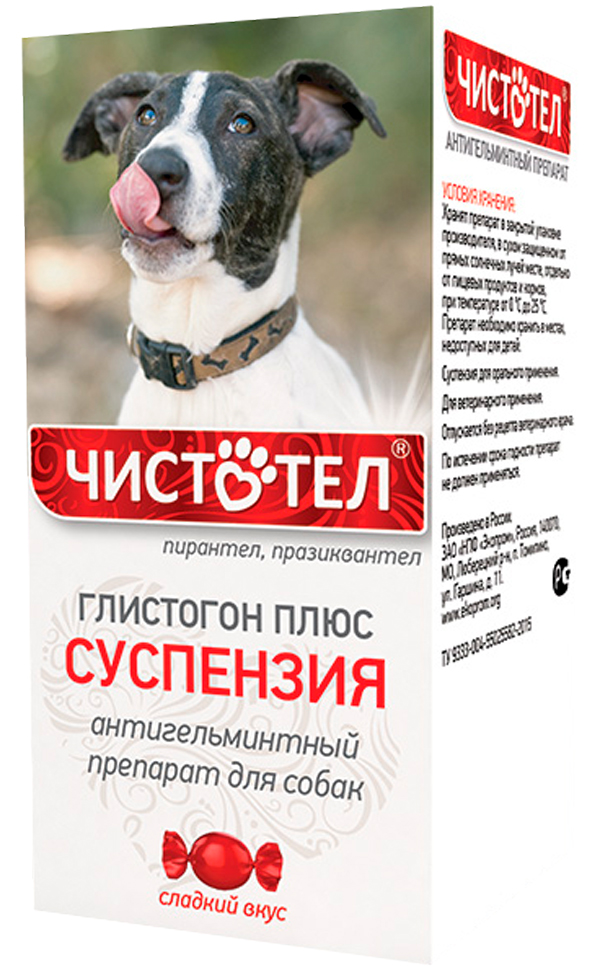 чистотел глистогон плюс суспензия антигельминтик для собак (7 мл)