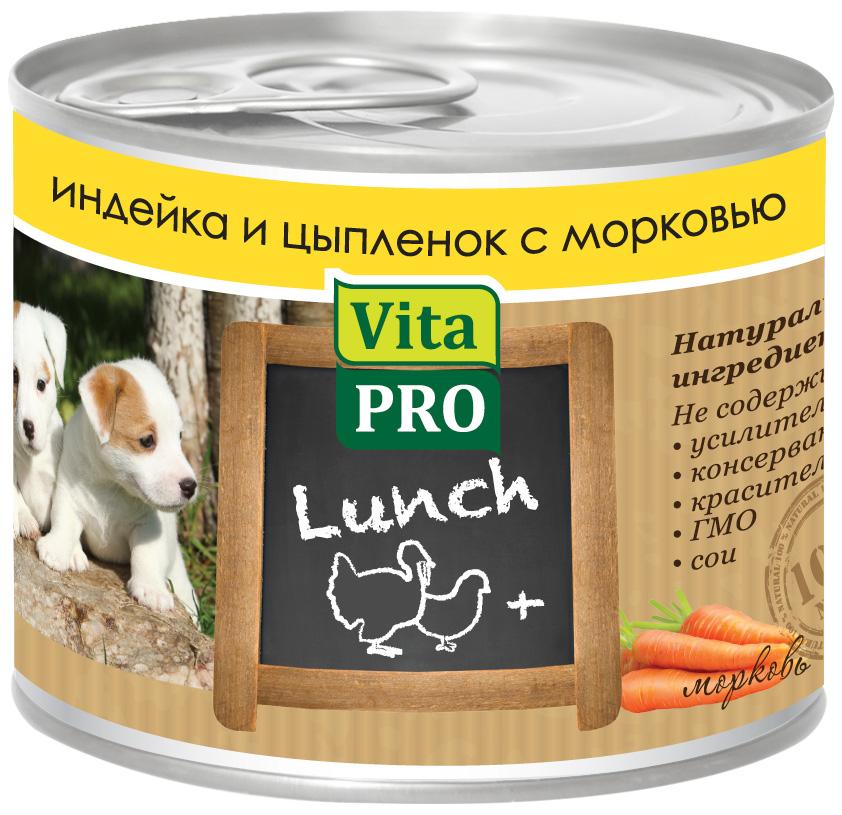 Фото - Vita Pro Lunch для щенков c индейкой, цыпленком и морковью 200 гр (200 гр х 6 шт) vita pro мясное меню для взрослых собак с индейкой и кроликом 200 гр 200 гр х 6 шт