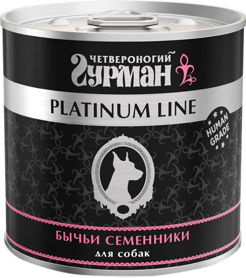 четвероногий гурман Platinum Line для взрослых собак с бычьими семенниками в желе 240 гр (240 гр х 12 шт) четвероногий гурман четвероногий гурман platinum line калтыки и языки в желе