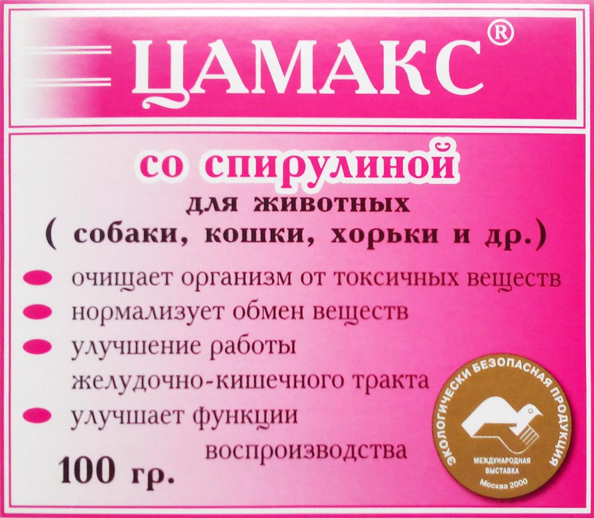 Цамакс витаминно-минеральная добавка для собак и кошек со спирулиной 100 гр (1 шт) фото