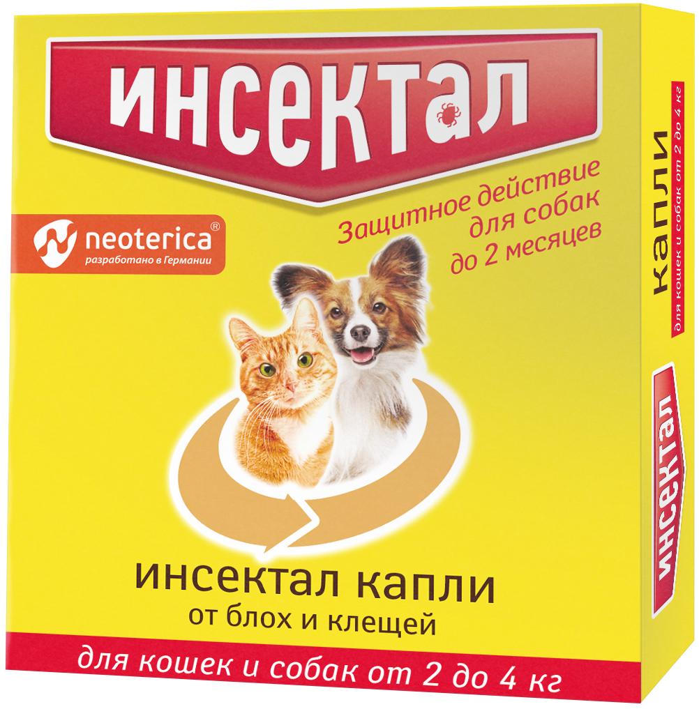 инсектал капли для собак и кошек весом от 2 до 4 кг против клещей и блох (1 пипетка по 0,5 мл) (1 пипетка)