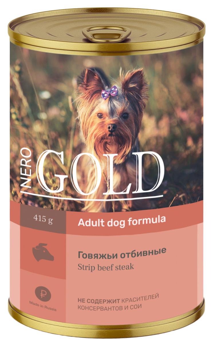 Nero Gold Adult Dog Strip Beef Steak для взрослых собак говяжьи отбивные (415 гр х 12 шт)