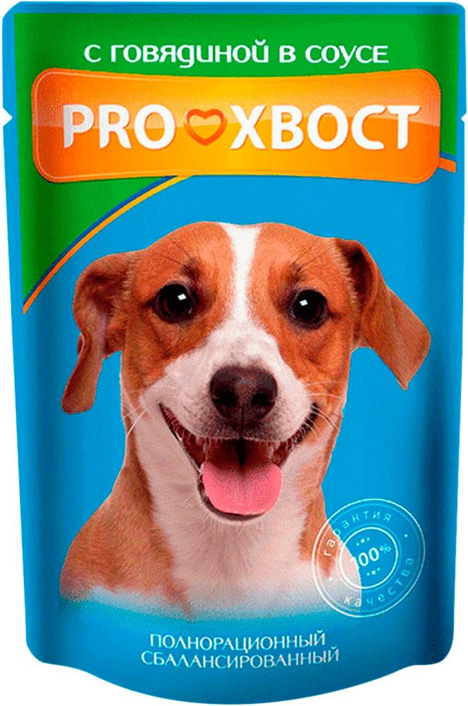 Proхвост для взрослых собак с говядиной в соусе 85 гр (85 гр)