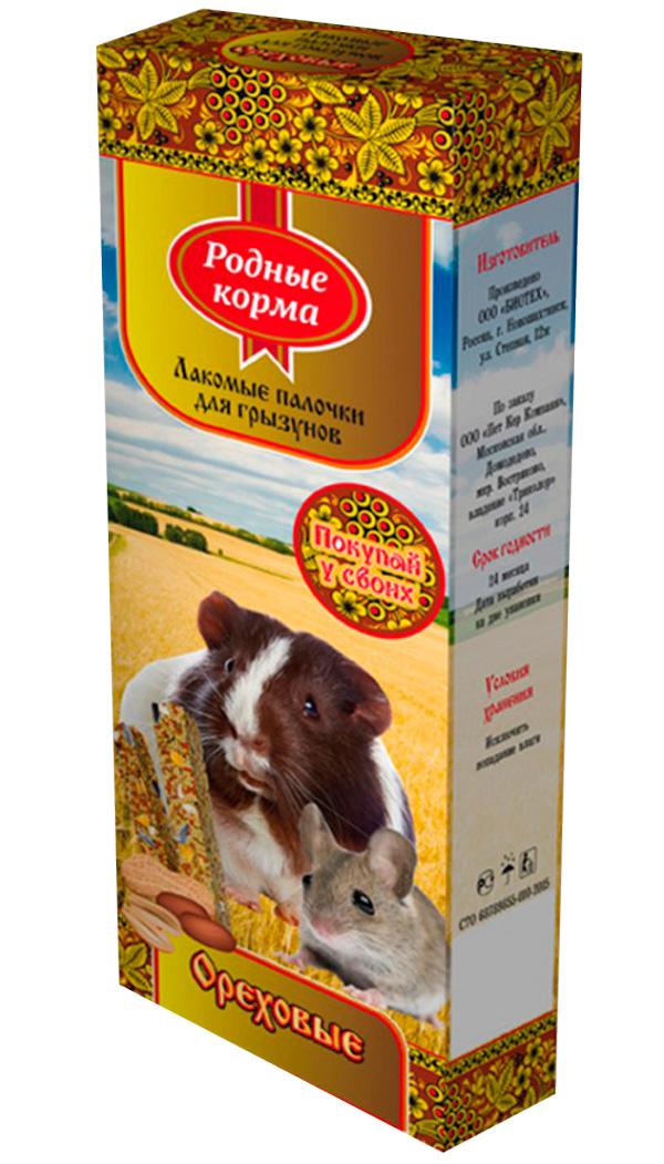 родные корма палочки зерновые для грызунов с орехами (уп. 2 шт) (1 уп) недорого