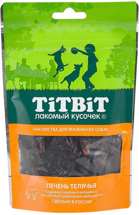 Лакомство Tit Bit лакомый кусочек для собак маленьких пород печень телячья (50 гр) лакомство tit bit лакомый кусочек для собак маленьких и средних пород утиные грудки 80 гр