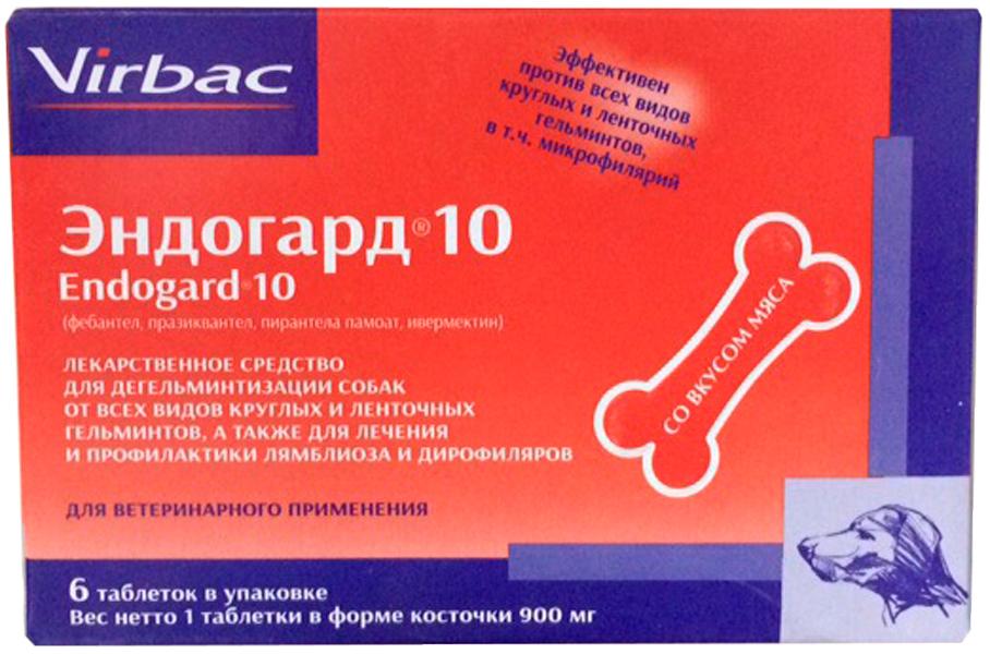 эндогард 10 антигельминтик для взрослых собак маленьких и средних пород со вкусом мяса (уп. 6 таблеток) (1 уп)