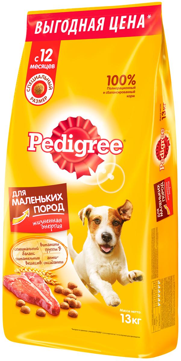 Pedigree для взрослых собак маленьких пород с говядиной (13 кг)