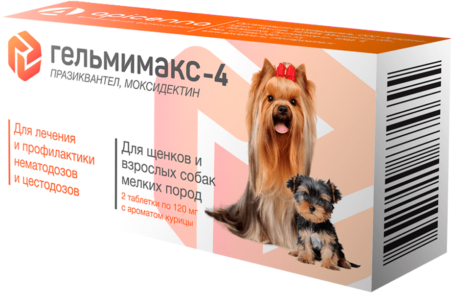гельмимакс 4 антигельминтик для щенков и взрослых
