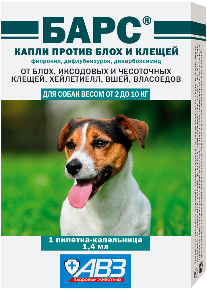 барс – капли для собак весом от 2 до 10 кг против блох и клещей (уп. 1 пипетка) авз (1 шт)