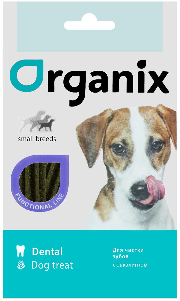 Лакомство Organix для взрослых собак маленьких пород палочки зубочистки с эвкалиптом 45 гр (1 шт)