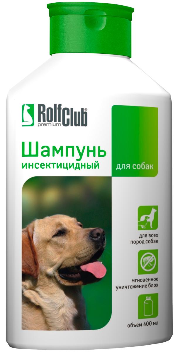 Rolf Club – Ролф клуб шампунь инсектицидный для собак против блох, вшей и власоедов (400 мл)