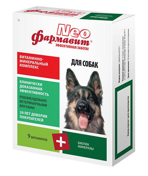 фармавит Neo витаминно-минеральный комплекс для собак Астрафарм (90 таблеток) фармавит neo совершенство шерсти витаминно минеральный комплекс для собак 90 таблеток