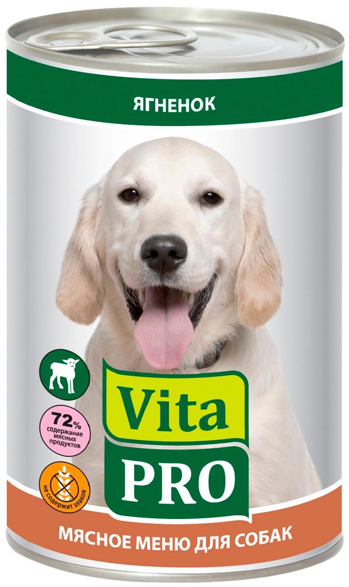 Vita Pro мясное меню для взрослых собак с ягненком (400 гр х 6 шт)