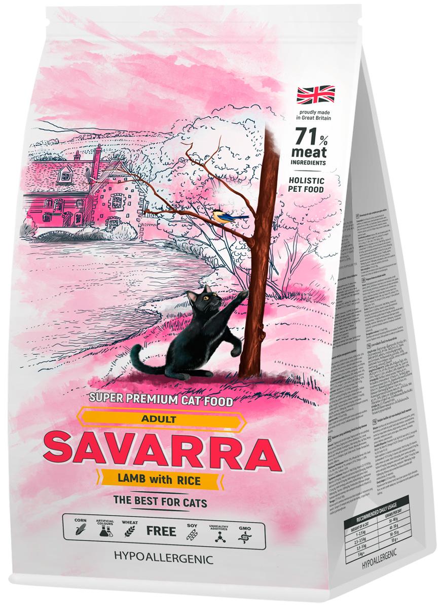 Savarra Adult Cat для взрослых кошек с ягненком и рисом (2 кг)
