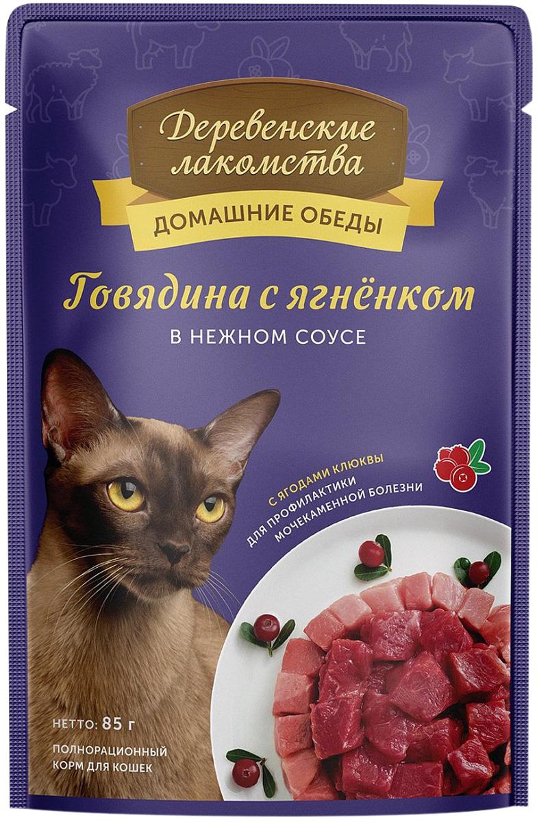 деревенские лакомства домашние обеды для взрослых кошек для профилактики мочекаменной болезни с говядиной и ягненком в соусе 85 гр (85 гр х 12 шт)