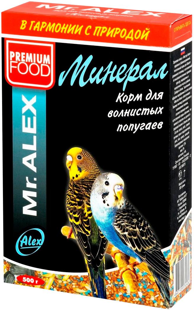 Mr.alex Минерал корм для волнистых попугаев (500 гр)