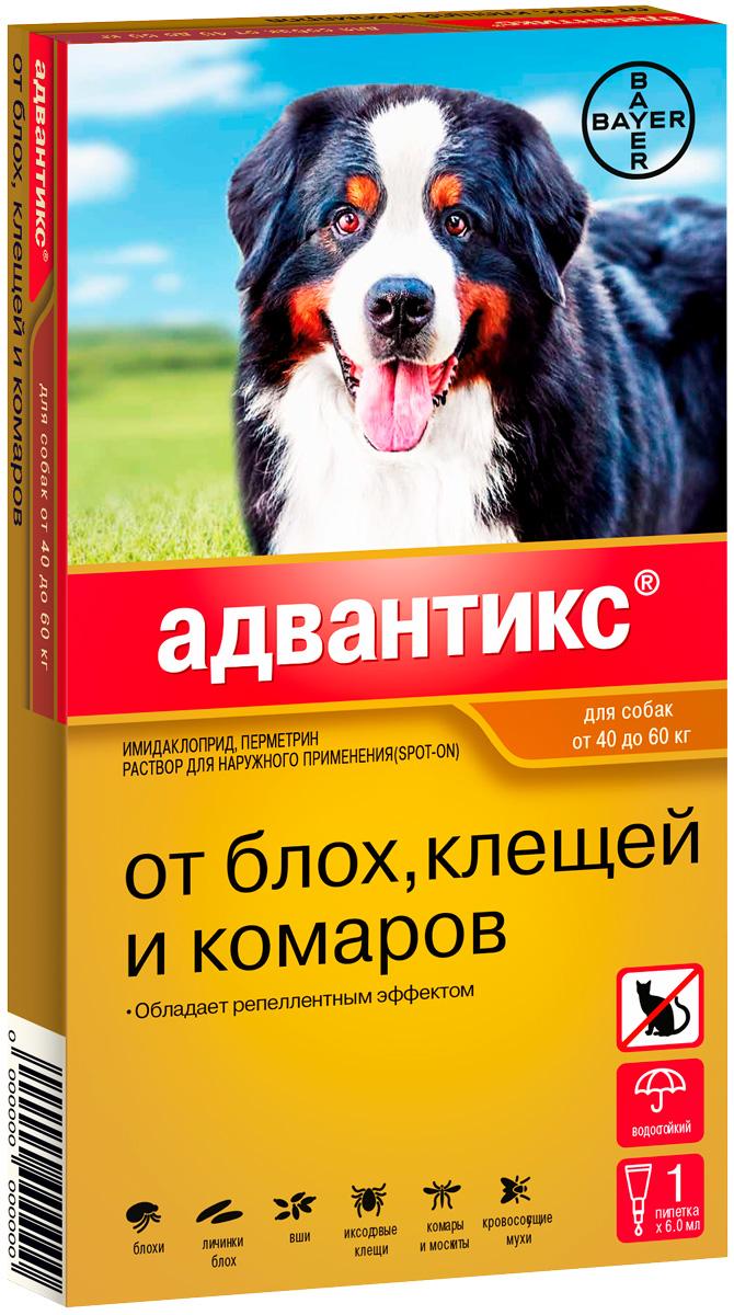 Advantix 600c – Адвантикс капли для собак весом от 40 до 60 кг против клещей, блох, вшей, власоедов и других насекомых (1 пипетка по 6 мл) Bayer (1 уп) фото