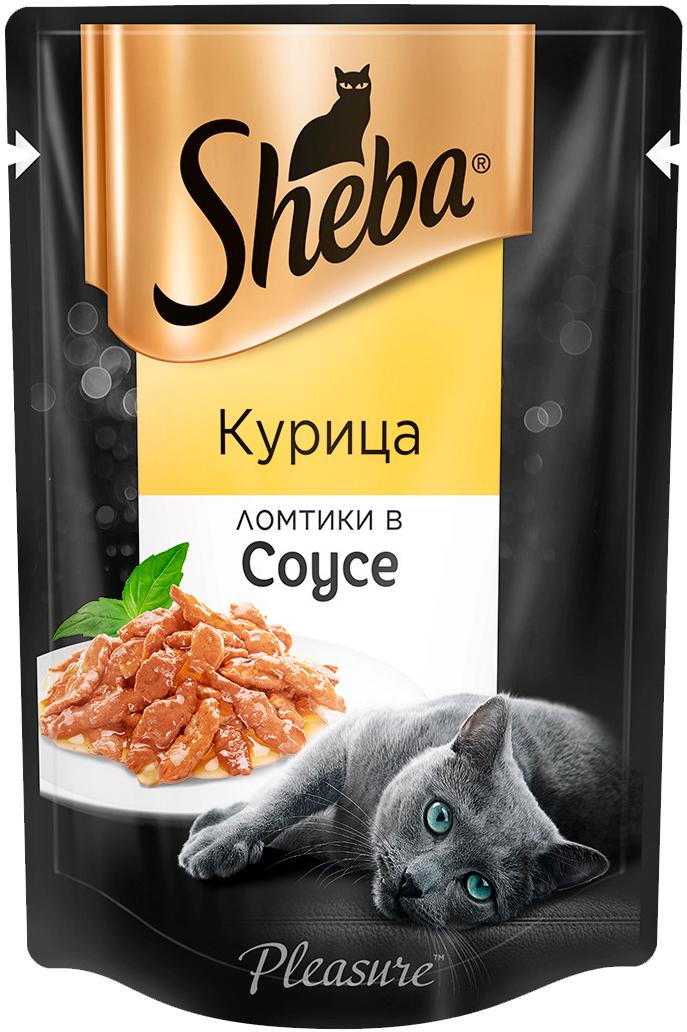 Sheba Pleasure для взрослых кошек ломтики в соусе с курицей 85 гр (85 гр) sheba pleasure для взрослых кошек ломтики в соусе с курицей и кроликом 85 гр 85 гр