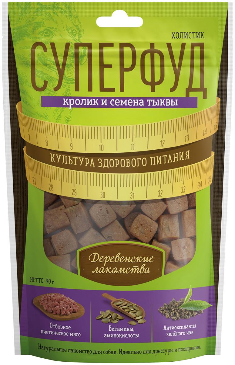 Лакомства деревенские суперфуд холистик для собак с кроликом и семенами тыквы (90 гр)