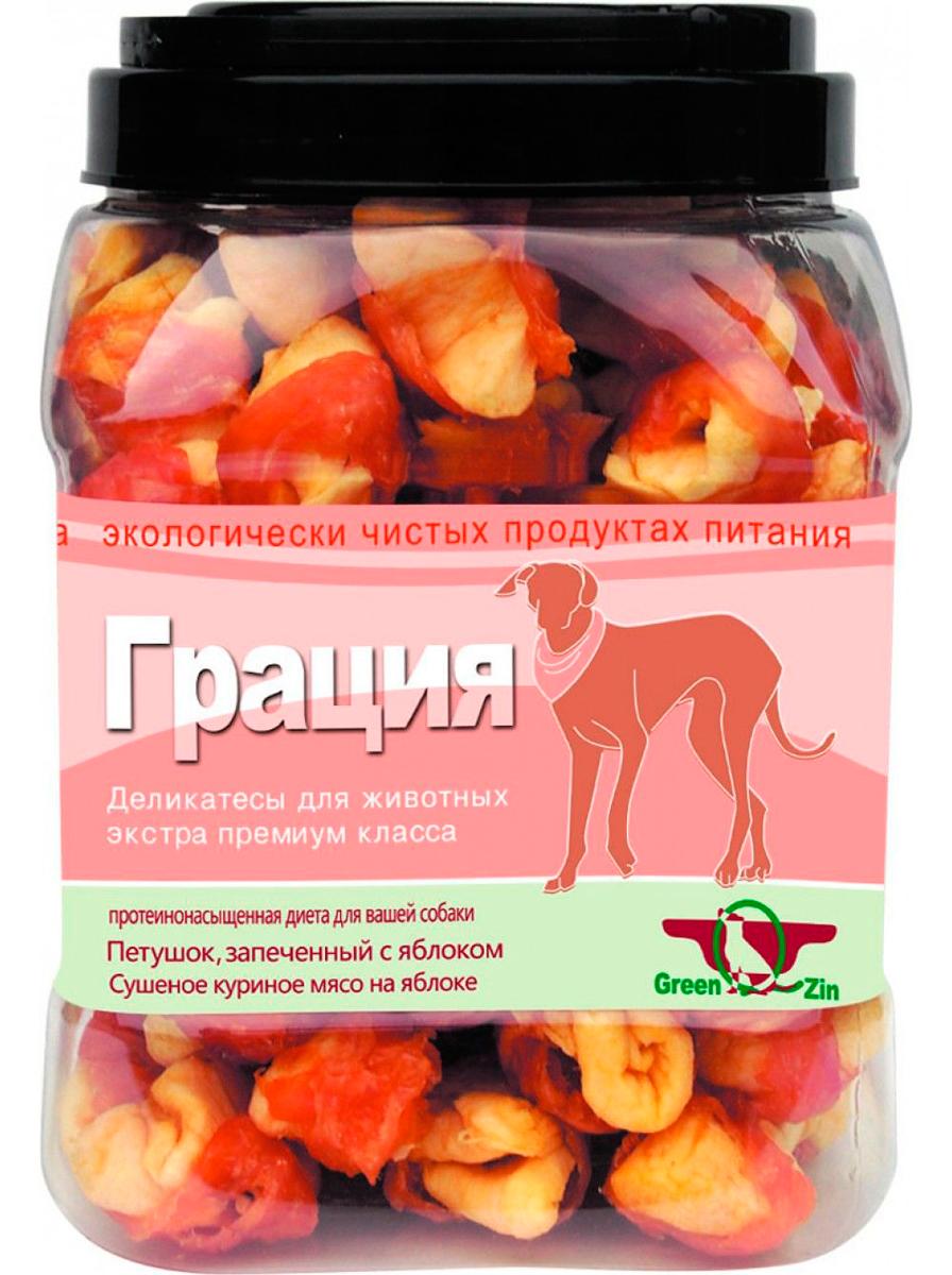Лакомство Green Qzin Грация 2 для собак всех пород мясо курицы сушеное на яблоке 750 гр (1 шт)