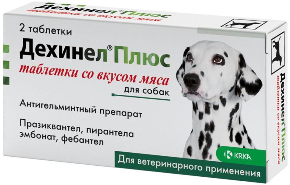 дехинел плюс – антигельминтик для взрослых собак