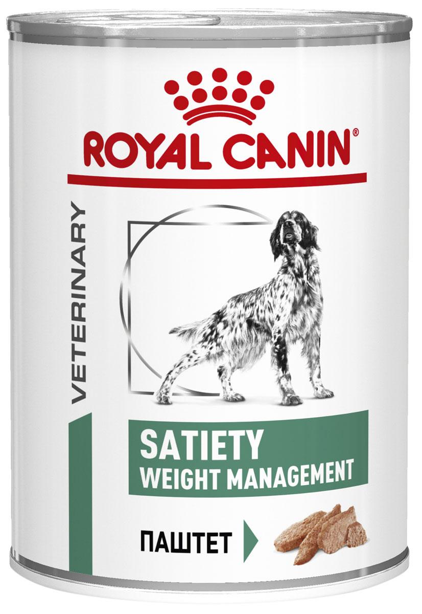 Royal Canin Satiety Weight Management для взрослых собак всех пород контроль веса в соусе (410 гр) фото