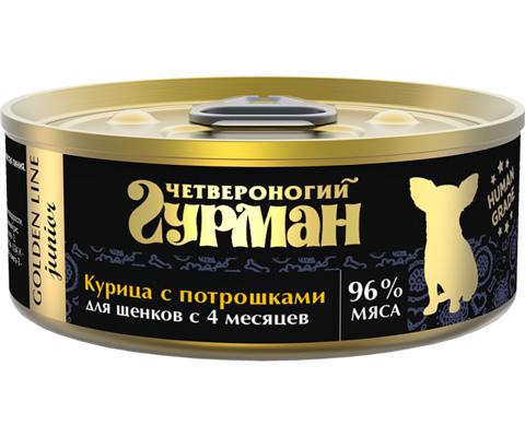 четвероногий гурман Golden Line для щенков с курицей и потрошками в желе 100 гр (100 гр х 24 шт)