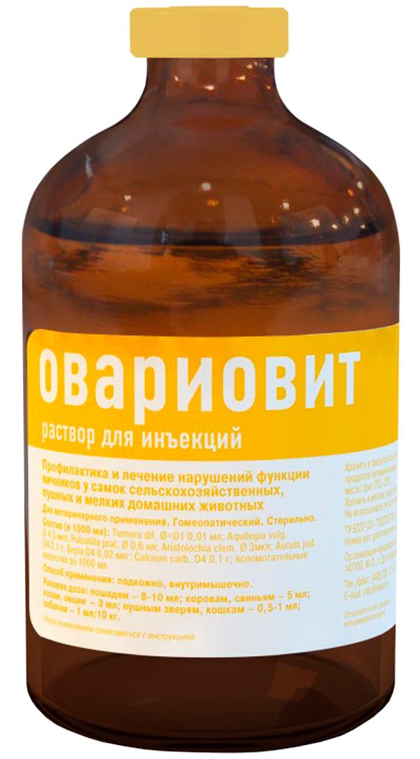 Овариовит гомеопатический препарат для профилактики и лечения нарушений функции яичников у самок животных 100 мл (раствор для инъекций) (1 шт) фото