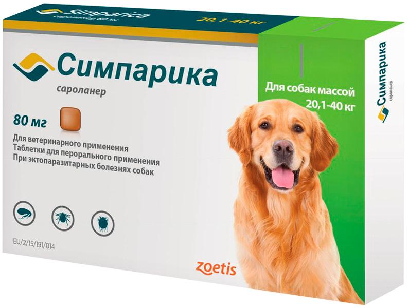 симпарика таблетки для собак весом от 20,1 до 40 кг против блох и клещей Zoetis (1 таблетка)