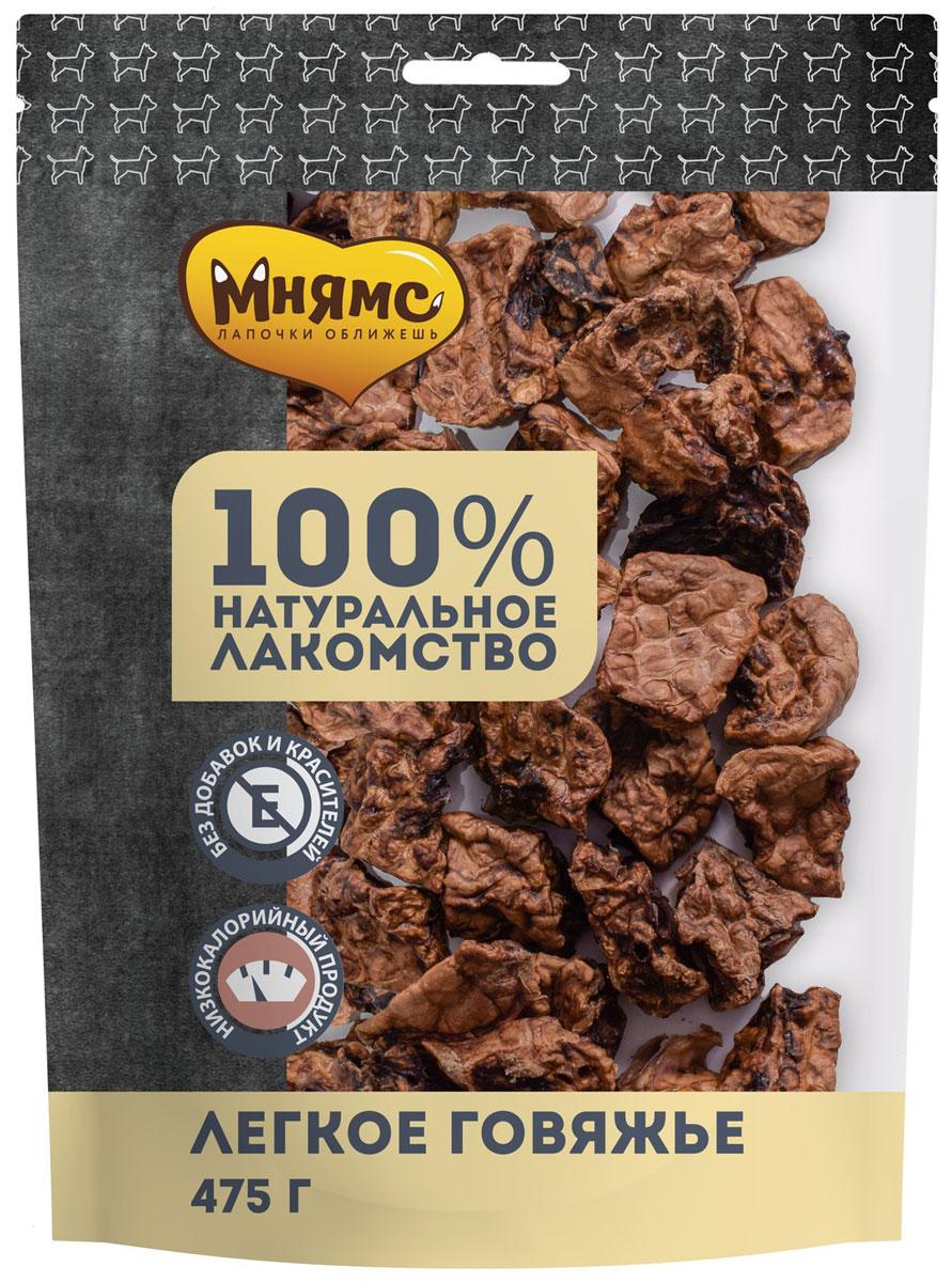 Лакомство мнямс для собак легкое говяжье сушеное 475 гр (1 шт)