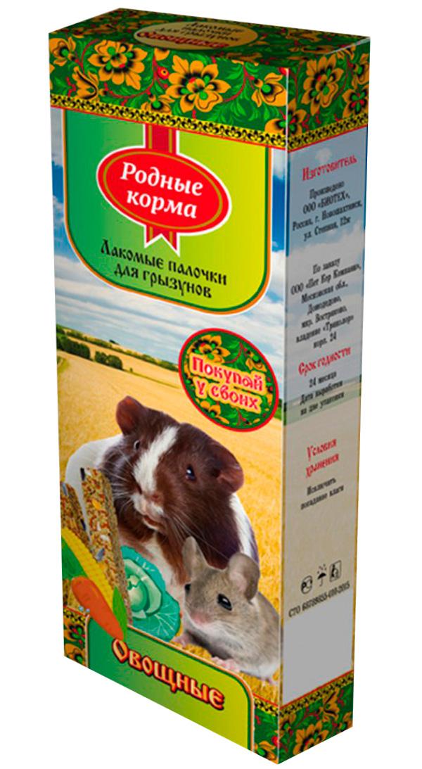 родные корма палочки зерновые для грызунов с овощами (уп. 2 шт) (1 уп) недорого