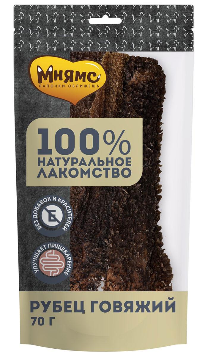 Лакомство мнямс для собак рубец говяжий сушеный 70 гр (1 шт)