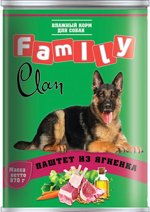 Clan Family для взрослых собак паштет с ягненком 970 гр (970 гр)