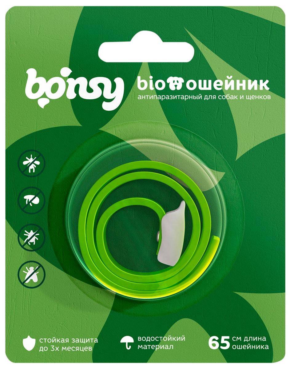 Bonsy BIOошейник Яблочная нежность для собак и щенков против клещей, блох, вшей, власоедов 65 см (1 шт)