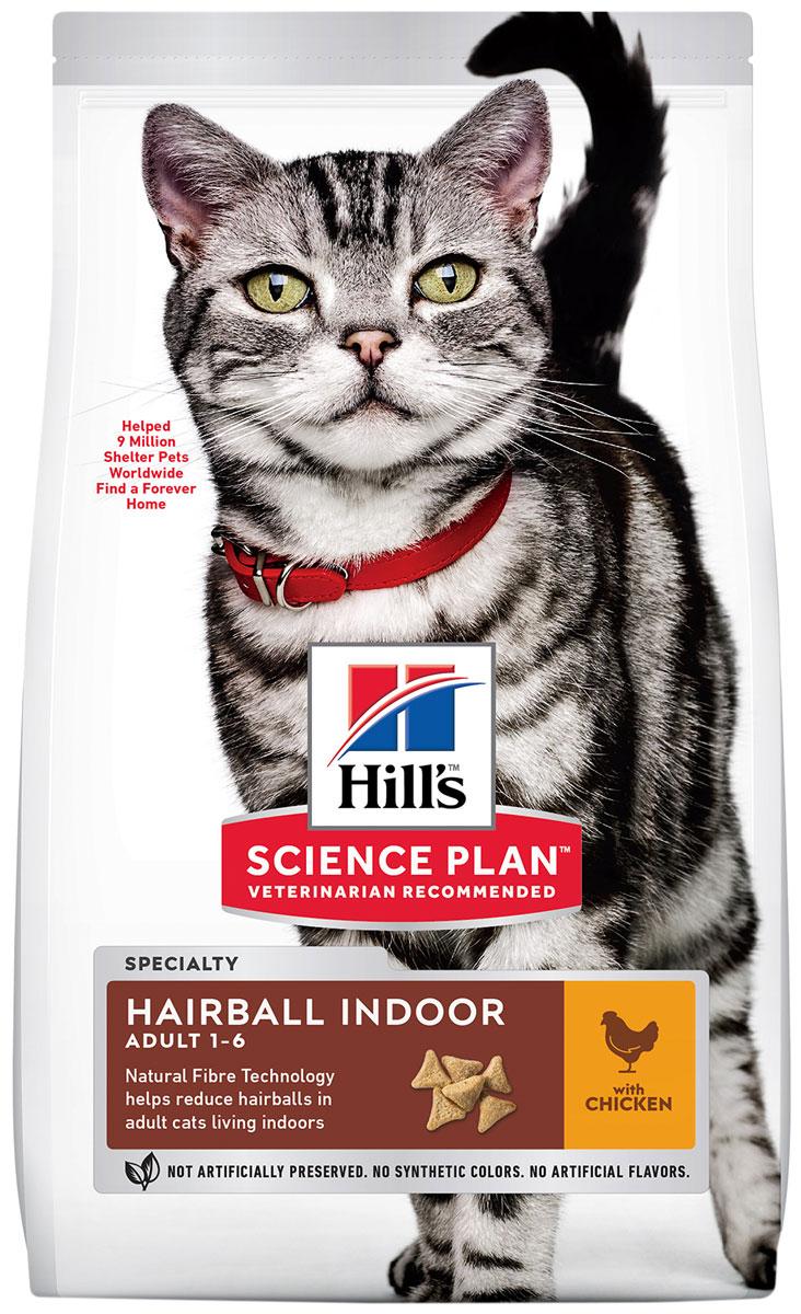 Hill's Science Plan Feline Adult Hairball Indoor для взрослых кошек живущих дома для вывода шерсти (1,5 кг)
