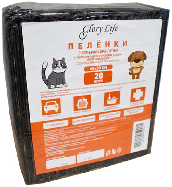 Пеленки впитывающие для животных с суперабсорбентом и липким слоем черные Glory Life 60 х 90 см (5 шт)