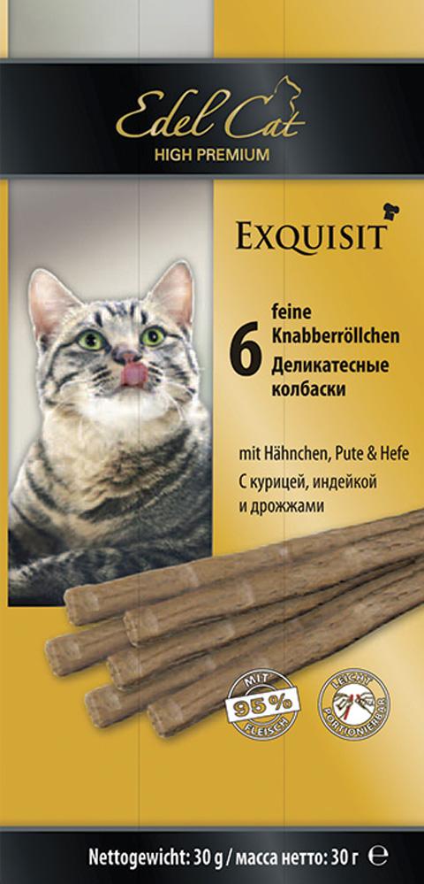 Лакомство Edel Cat для кошек колбаски с курицей, индейкой и дрожжами (6 шт)