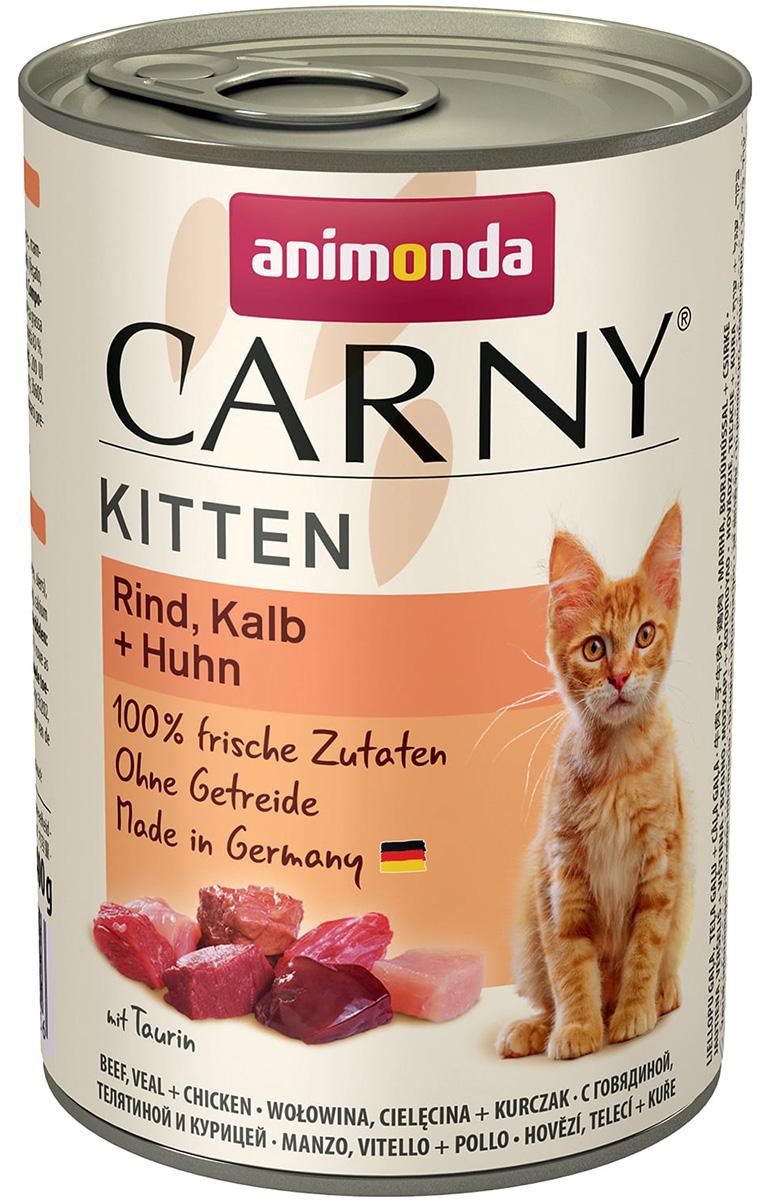 Animonda Carny Kitten Rind, Kalb & Huhn для котят с говядиной, телятиной и курицей 400 гр (400 гр х 6 шт) фото