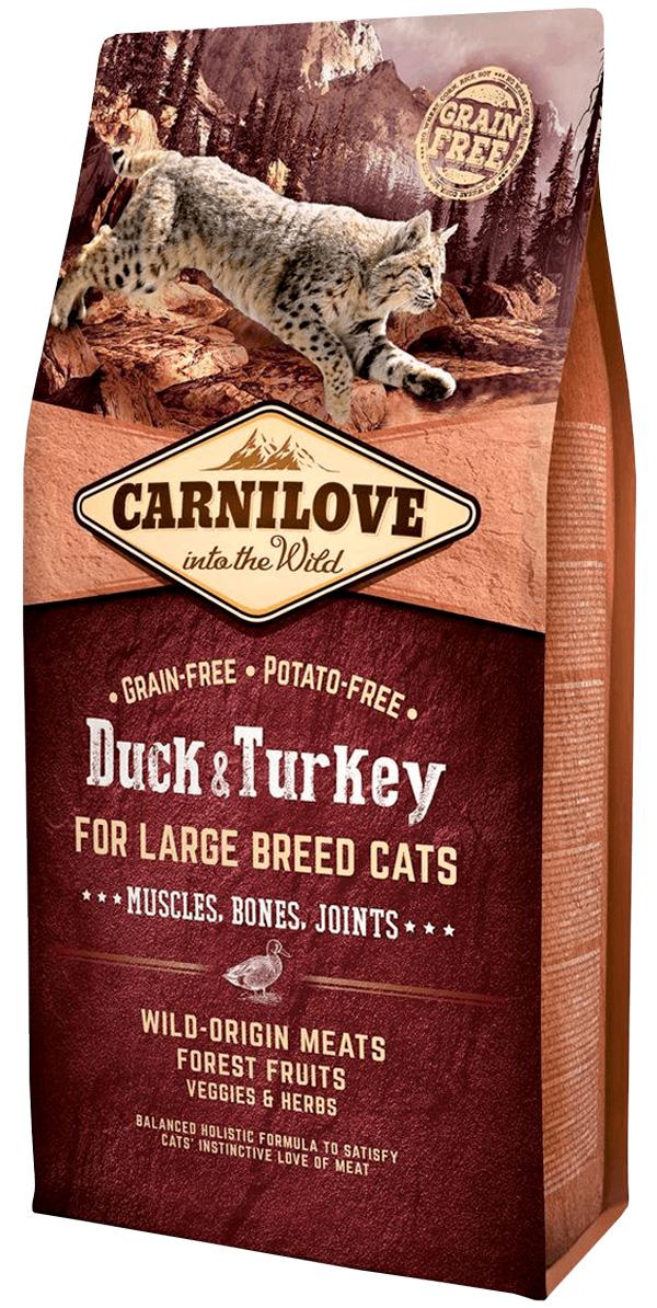 Brit Carnilove Cat Adult Large Breed Duck & Turkey беззерновой для взрослых кошек крупных пород с уткой и индейкой (2 кг)