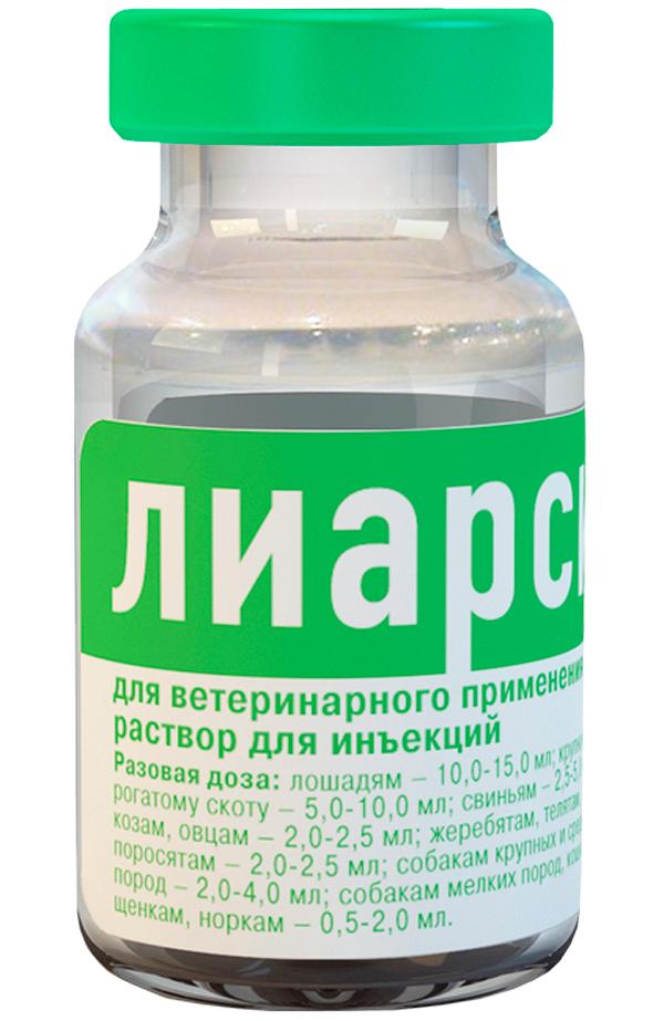 лиарсин гомеопатический препарат для коррекции метаболических процессов, профилактики и лечения заболеваний органов желудочно-кишечного тракта (раствор для инъекций) (10 мл)