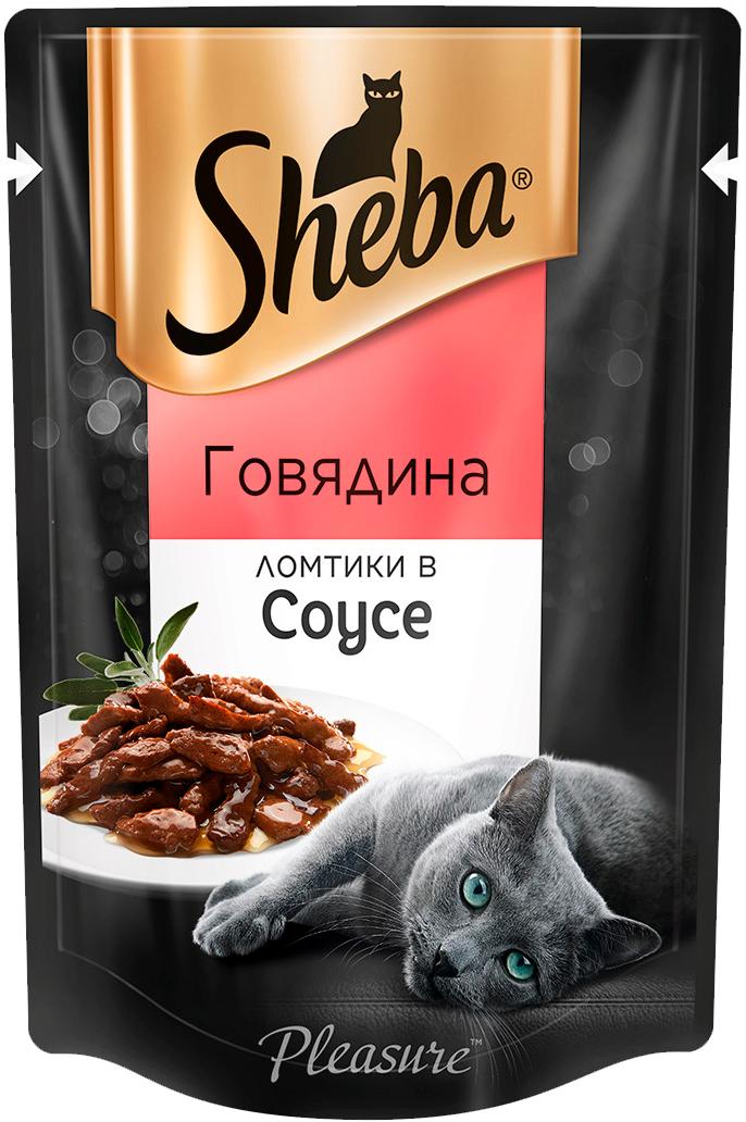 Sheba Pleasure для взрослых кошек ломтики в соусе с говядиной 85 гр (85 гр) sheba pleasure для взрослых кошек ломтики в соусе с курицей и кроликом 85 гр 85 гр