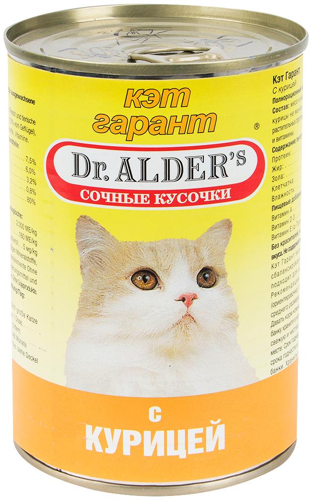 Dr. Alder's Cat Garant для взрослых кошек с курицей в соусе 415 гр (415 гр х 24 шт)