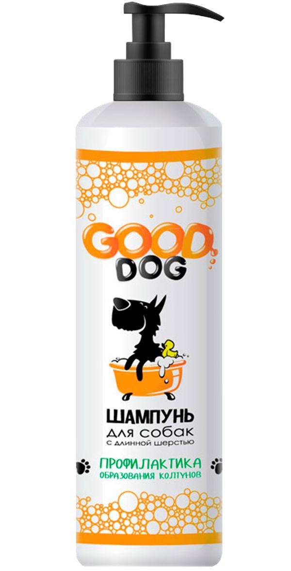 Good Dog Профилактика образования колтунов шампунь для длинношерстных собак (250 мл)
