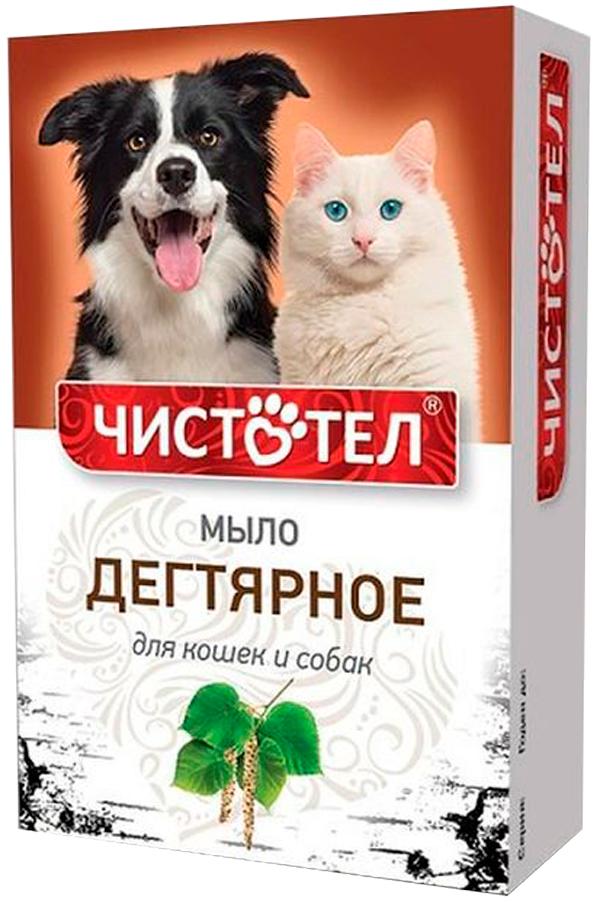 чистотел мыло дегтярное для собак и кошек