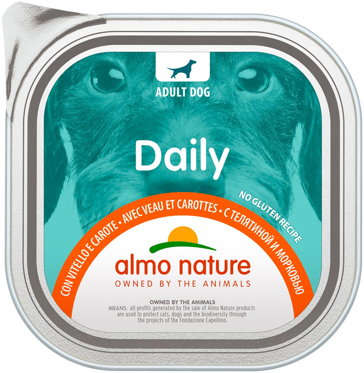 Almo Nature Dog Daily Menu для взрослых собак с телятиной и морковью (100 гр х 32 шт) фото