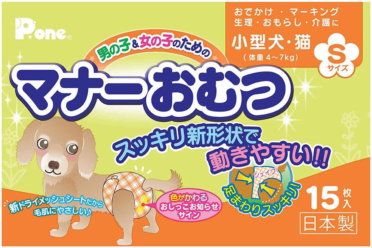 Подгузники интеллектуальные Premium Pet Japan многоразовые для собак 15 шт унисекс S (1 уп)