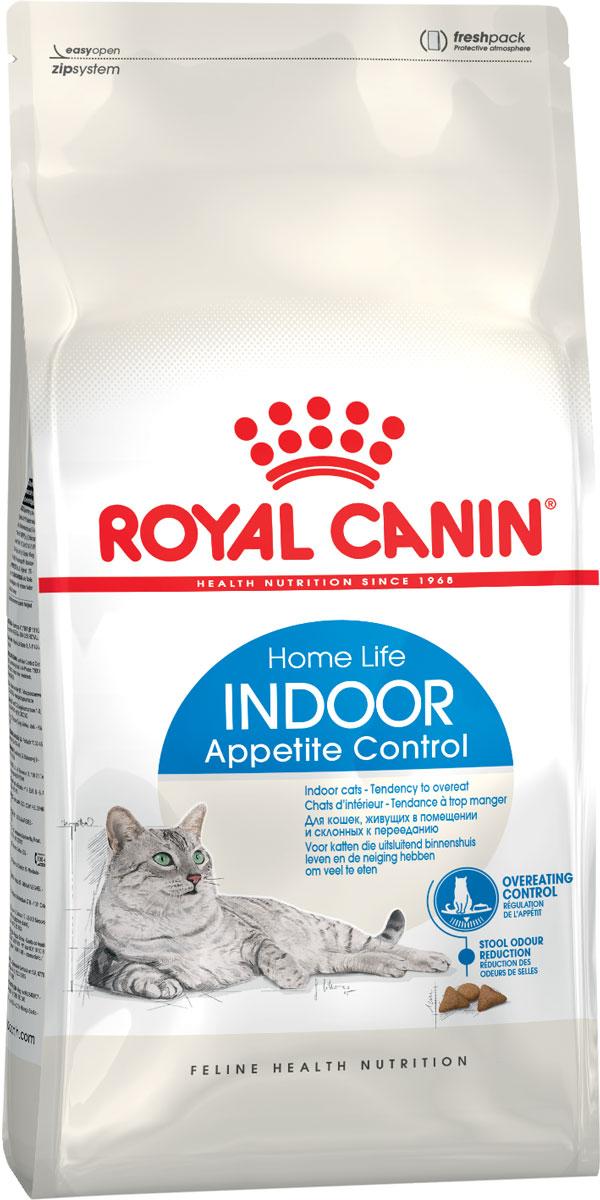 Royal Canin Indoor Appetite Control диетический для взрослых кошек живущих дома (2 кг)
