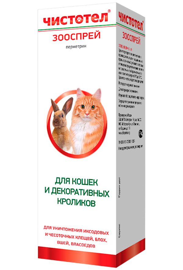 чистотел спрей для кошек и декоративных кроликов против клещей, блох, вшей и власоедов (100 мл) фронтлайн спрей для собак против клещей блох вшей и власоедов 250 мл