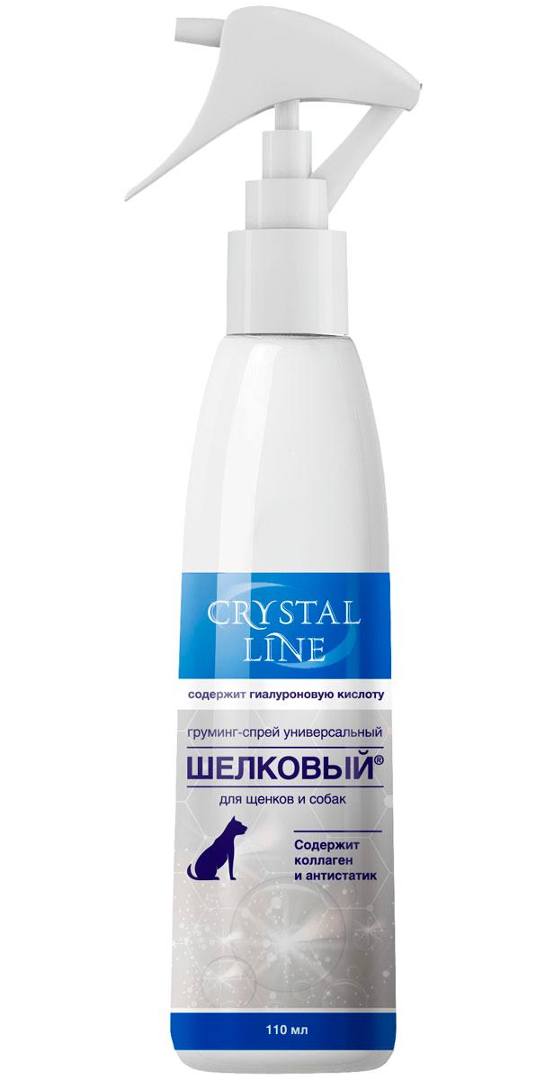 Crystal Line шелковый груминг-спрей универсальный для собак и щенков всех пород Apicenna (110 мл)